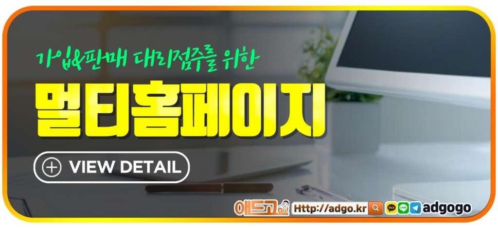 이천바이럴마케팅트래픽