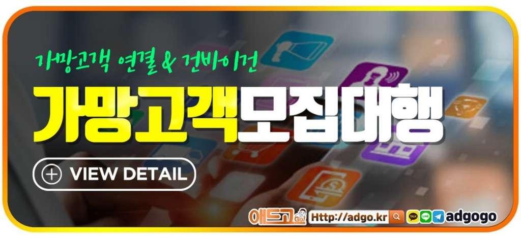 이천바이럴마케팅백링크