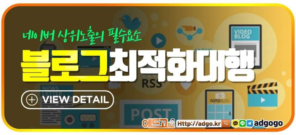 이천바이럴마케팅어플제작