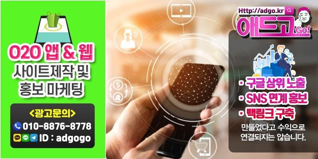 이천바이럴마케팅온라인마케팅